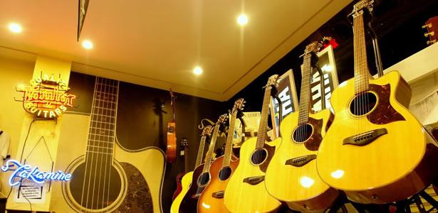 Tienda de instrumentos musicales